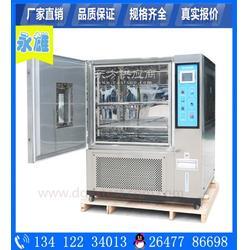 恒温恒湿试验箱技术条件图片