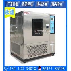 贵州氙灯老化试验箱商家图片