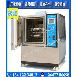 可程式高低温老化试验箱多少钱一台图片