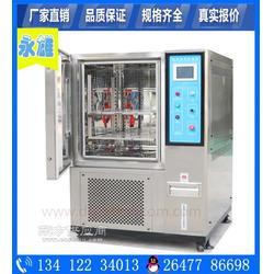 风冷式高低温老化试验箱供应商图片
