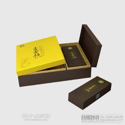 茶叶包装礼盒 护肤品包装 茶叶包装定做图片
