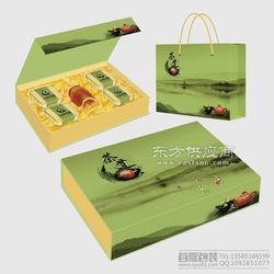 茶叶盒订做 电子产品类包装盒 化妆品礼盒设计图片