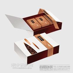 茶叶礼品盒包装设计 电子产品类包装盒 彩色化妆品礼盒图片