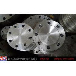 常州碳钢盲板法兰盖_DN400碳钢盲板法兰盖_超翔管件图片