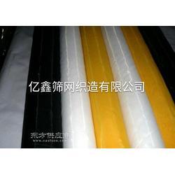亿鑫47T纸张印刷网纱 丝印网纱图片
