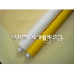 420目电路板印刷网纱 丝印网纱图片