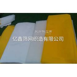 280目金属丝印网纱 印刷网纱图片