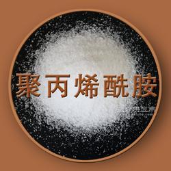 电镀厂污水专用阴离子聚丙稀酰胺图片