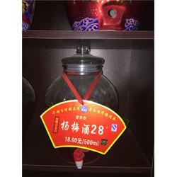 荆州散酒 桶装散酒 百璀泉(优质商家)图片