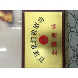 低度散白酒 鄂州散白酒 济南百璀泉(查看)图片
