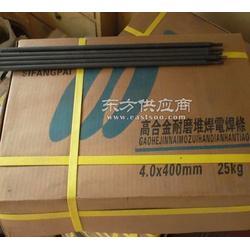TDL-65电焊条耐磨堆焊焊条图片