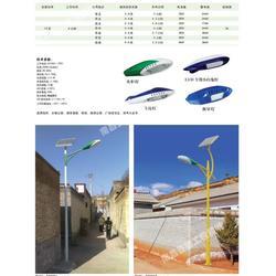 太阳能草坪灯出售_亚黎照明(在线咨询)_宜春草坪灯图片