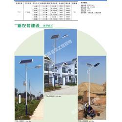 led灯头太阳能路灯_福州太阳能路灯_亚黎LED路灯安装图片