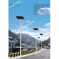 led灯头太阳能路灯、太阳能路灯、亚黎LED路灯耐用图片