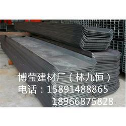 陕西止水钢板厂家_西安博莹建筑材料(在线咨询)_止水钢板图片