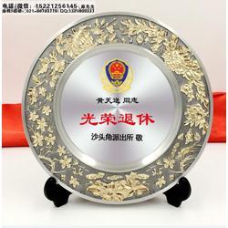 苏州市厂家∏制作单位退休员工感谢牌,金属感谢牌、奖牌,黄铜材质奖盘奖牌图片