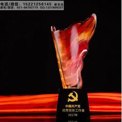 上海市廠家定做優秀黨員獎牌,紅旗樣式水晶獎牌,2017年度先進黨務工作者獎牌圖片