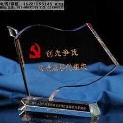 定做优秀党员表彰大会纪念品,供应优秀党员表彰水晶奖牌,先进党支部表彰奖品图片
