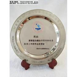 上海木质奖牌制作厂家,五一劳动节会议奖牌,金箔金牌、铜牌定制图片