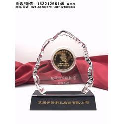深圳市厂家供应公司成立、上市20周年庆典纪念品,20年老员工留念纪念礼品设计定制图片