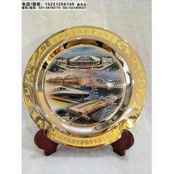 西安工程建设竣工纪念盘,纯铜镀金奖牌,公路铁路建设留念礼品定制图片