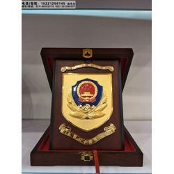 唐山民警光荣退休感谢牌、从警30周年纪念品、单位年会留念奖牌设计生产厂家图片