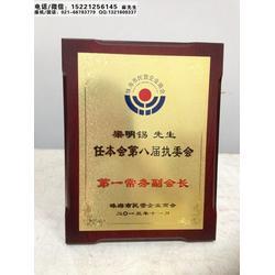定做民营企业商会成立纪念品、常务会长木牌、理事会员单位牌,上海木质奖牌生产厂家图片