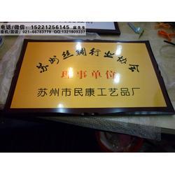 苏州行业协会年会木牌,理事单位奖品,会员单位牌,木质金箔铜片奖牌制作图片