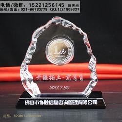 深圳协会成立首届会员大会纪念品、水晶材质纪念牌、理事监事留念礼品制作、年会会议纪念品图片