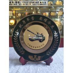 拉萨定做纯铜圆盘、金属奖牌、部队年终表彰会奖品纪念品、企业周年庆典礼品图片