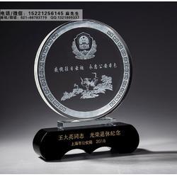 上海公安民警光荣退休纪念牌、水晶圆形奖牌、集团年会奖牌感谢牌制作图片