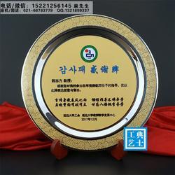 郑州市供应集团周年庆会议礼品、商会协会主题会议纪念品、单位表彰大会奖牌、优秀员工感谢拍制作厂家图片