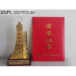 中国钢结构金奖奖杯哪里可以制作,金属奖杯设计定制,行业颁奖典礼奖杯奖牌图片