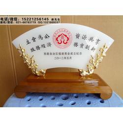 昆明玉石材质奖牌纪念品制作、商会成立首届会议纪念品、优秀理事单位奖牌款式图片
