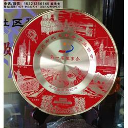 杭州定做汽车行业协会成立周年纪念品、纯铜蚀刻奖牌、理事单位授权证书制作图片