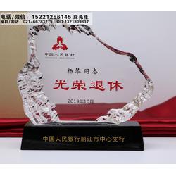 常州银行职员退休纪念品、水晶光荣退休奖牌、加盟授权牌定做图片
