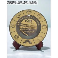 银川市厂家制作员工入职十周年纪念牌、单位送给老员工的礼物、退休人员纪念品图片