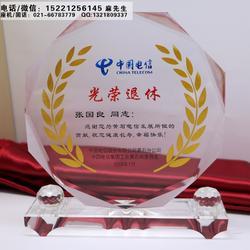 晋城厂家水晶奖牌感谢牌、基层单位职工退休纪念品、平安娱乐员工大会荣誉奖牌制作图片
