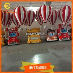 玻璃钢卡通小车雕塑 卡通形象公仔 儿童公园游乐园装饰 玻璃钢热气球吊饰定制图片