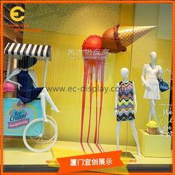 夏季橱窗展示道具 玻璃钢钢仿真冰淇淋品牌橱窗展示道具 商场商店甜品店工艺品摆件图片