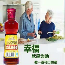 夏津德福香油招商代理_白芝麻香油什么样的好_白芝麻香油图片