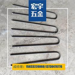 内蒙古U型铁丝、U型铁丝厂家、宏宇五金(推荐商家)图片