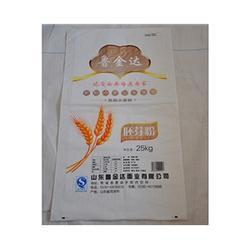 保定彩印包装袋、 正瑞塑业厂家直销、彩印包装袋选型图片