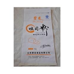 正瑞塑业厂家(图),包装袋设计,滨州包装袋图片