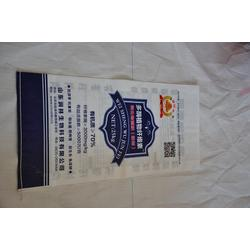 雨山区编织袋,正瑞塑业地址(在线咨询),18 编织袋图片