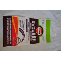 正瑞塑业售后服务|邯郸化工编织袋|化工编织袋厂家图片