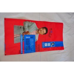 德州编织袋,正瑞塑业地址(优质商家),pe 编织袋图片