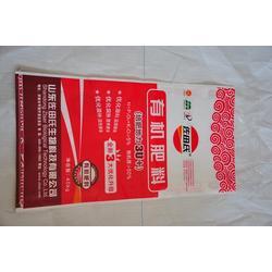 正瑞塑业厂家(多图)|opp编织袋|青岛编织袋图片