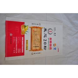 正瑞塑业厂家直销(图),面粉袋作用,面粉袋图片