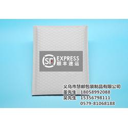 共擠膜氣泡袋-慧郵包裝按需定制-安慶氣泡袋圖片